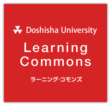 Doshisha University Learning Commons